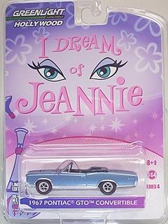 20120913jeannie02.jpg