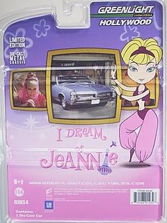 20120913jeannie03.jpg
