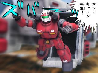 guncannon.jpg